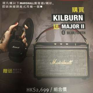 全新 Marshall 套裝 Kilburn 藍牙啦叭 + Major II 藍牙耳機 $2,680 (原價 $4,548)