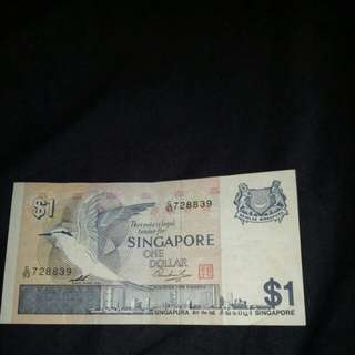 Old singapore 1 dollar note