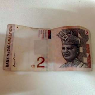 Old RM 2 note.