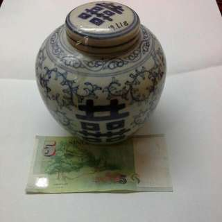 China Qing Dynasty Porcelain Pot Double Happines , Antique