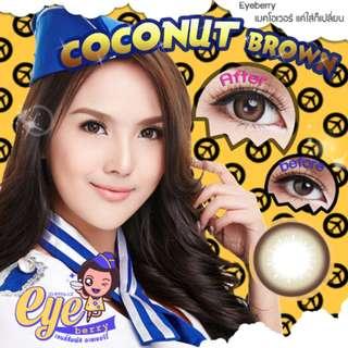 Contact lens - Coconut