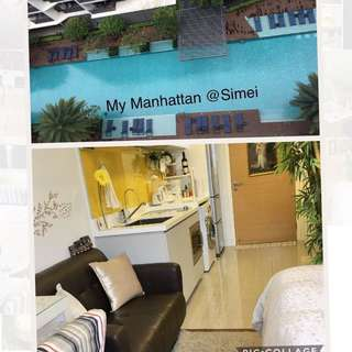 Simei MRT-Studio @My Manhattan (Pool View)