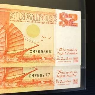 豹子 666 & 777 Ship series $2 orange fancy number UNC