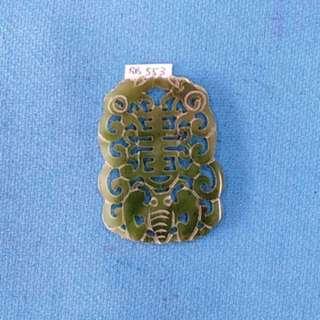 Chinese Jade, Open Work Design, Origins From Taiwan