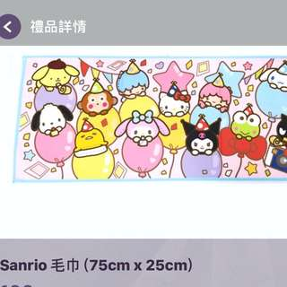 全新正品 Sanrio My Melody布甸狗Hello kitty 玉桂狗PC狗Kuromi 蛋黃哥little Twin Stars XO 大毛巾