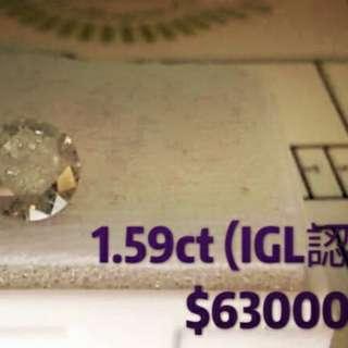 🚚 鑽石含戒台