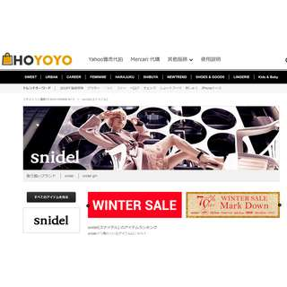 日本代購 / 代訂 Snidel 日本女裝 服飾 福袋