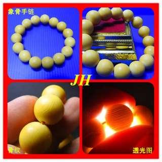 Thai Amulet - 象骨手镯 ( Elephant Bone Bracelet )