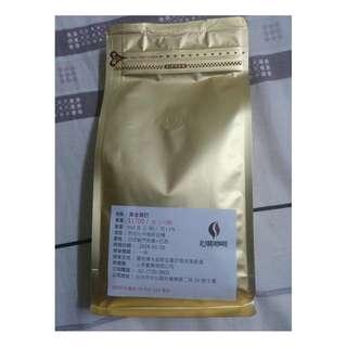 心典黃金曼巴阿拉比卡咖啡豆會員卡內附一千