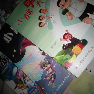 3 Chinese books