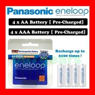 💥 $10.50 💥4-PIECE AAA / AA PANASONIC rechargeable chargeable battery camera walkies talkies electronic phone 800mah