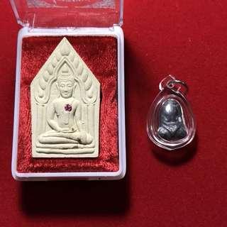 Thai Amulet Khun Paen , Pidta Set