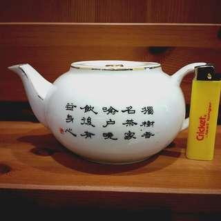 独树香 DuShu Xiang Chinese Teapot