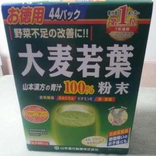 日本 山本漢方製薬大麦若葉 青汁3g*44包装