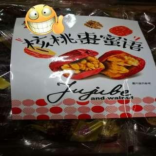 現貨, 核桃棗蜜語, 500克/包/$260元