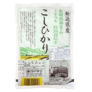 ミネラル新潟縣產特別栽培米