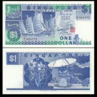 1987年新加坡1元船版UNC(号碼隨意)