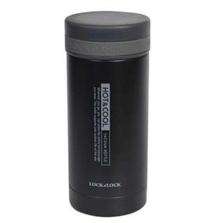 New Lock & Lock Mini Vacuum Bottle 200 ml