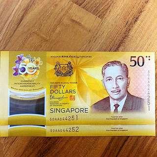 CIA 50 Singapore Brunei Commemorative Note 2 RUNS