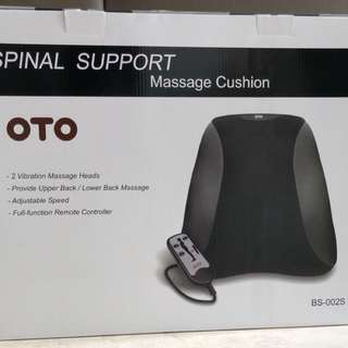 Chinese New Year CNY OTO Spinal Support for Upper back and lower back Massage Cushion