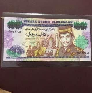 A/1 first prefix 25th anniversary Brunei Darussalam 25 Dollar Note