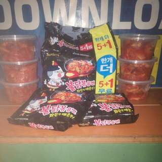 ON HAND LISTING SAMYANG BLACK AND KIMCHI