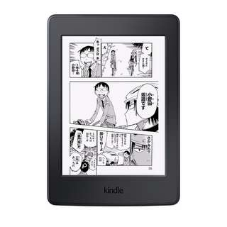 Kindle Paperwhite 32G (Brand New)