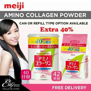 Extra40% [Japan MEIJI] Amino Collagen Can (40days)/ Refill Pack(42days)