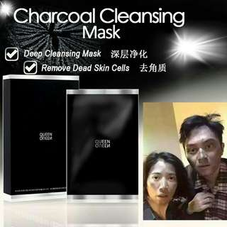 [MARYSHARON] QUEEN CHARCOAL CLEANSING MASK 明星同款-碳洗面膜