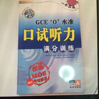 O level chi oral and listening