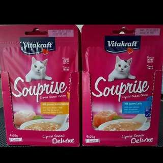 Vitakraft Souprise Series (Cat)