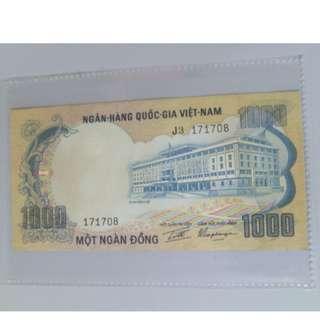 越南國家銀行 1000
