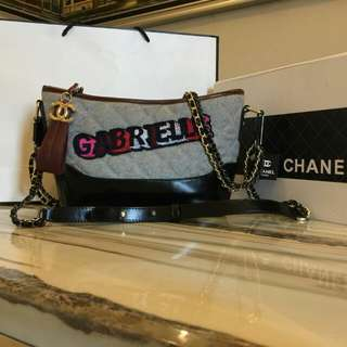 CHANEL GABRIELLE PATCWORK