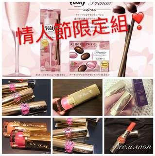 🇯🇵💖刻名唇膏情人禮 凡訂製+$35及可擁有日本限定粉紅氣泡香檳巧克力甜蜜組