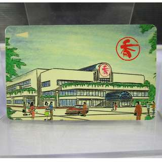 Vintage Singapore Bee Cheng Hiang Telecom Phone Cards