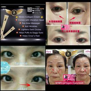 Authentic Wowo Eye Cream