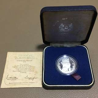 1978 Singapore $1 Silver Proof Coin in Mint Uncirculated Condition (UNC)