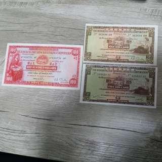 大匯豐100連2張錯版5蚊紙