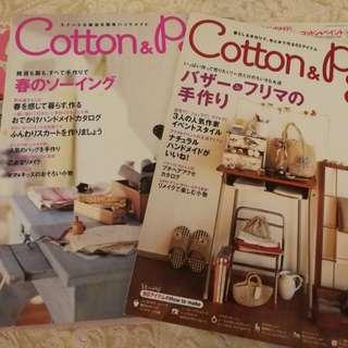 Japanese craft magazine ( past issue)