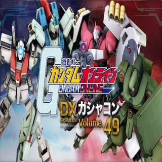 "Gundam Online DX 49 on GTX 1060 Asia Edition 52 vs 52 PvP 免費 PC 遊戲 online. ""100% Gaming for Free Online"" (Massive 105 Player online) ""Start Gaming for Free Today"""