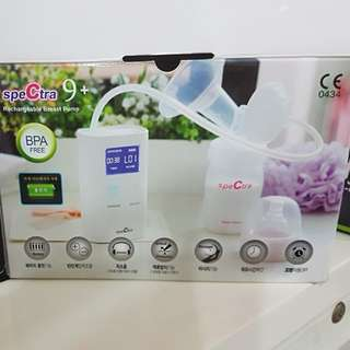 Rechargeable Breast pump