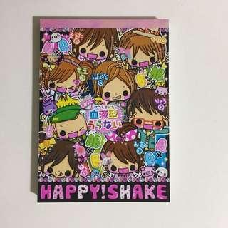 Cute paper book