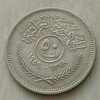 Iraq 1959 50 Fils Silver Coin With Good Details