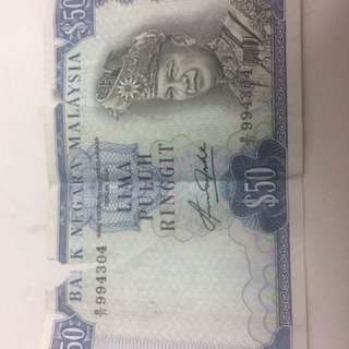 Old currency RM 50 old Malaysian note