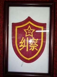 八十年代军用臂章(少有)