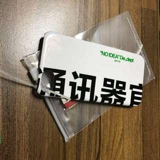 全新 蘋果 設計 apple 手機殼 保護殼 硬殼 白 Iphone 6 7