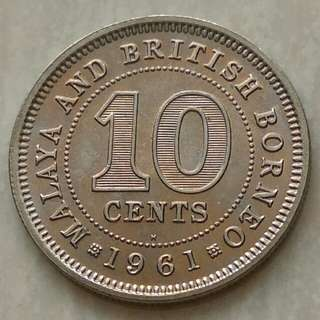 Malaya & British Borneo 1961H 10 Cents Unc Coin With Luster