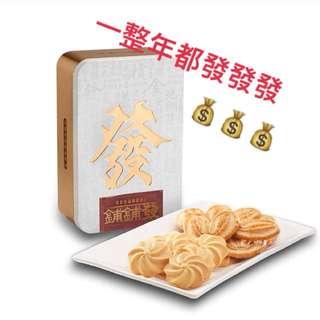 (預購)香港代購-美心 鋪鋪發禮盒 1/28到台
