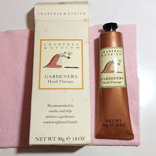 Crabtree & Evelyn Gardeners Hand Cream Therapy