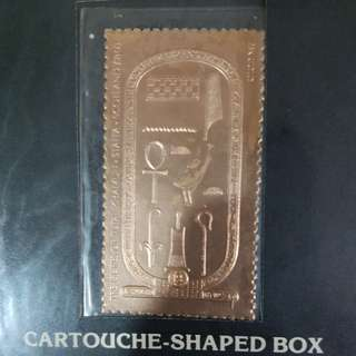 23K - Treasure of Tutankhaten
